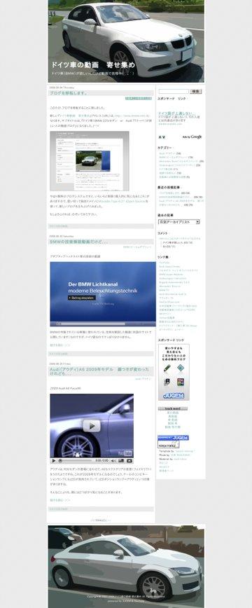 german-car_jugem_jp_360x868.jpg