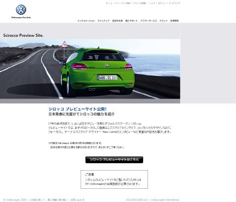 Volkswagen Interactive.png
