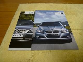 BMW 3seriesのカタログ