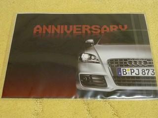 Audiからダイレクトメール